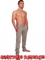 Панталон Cosi 021